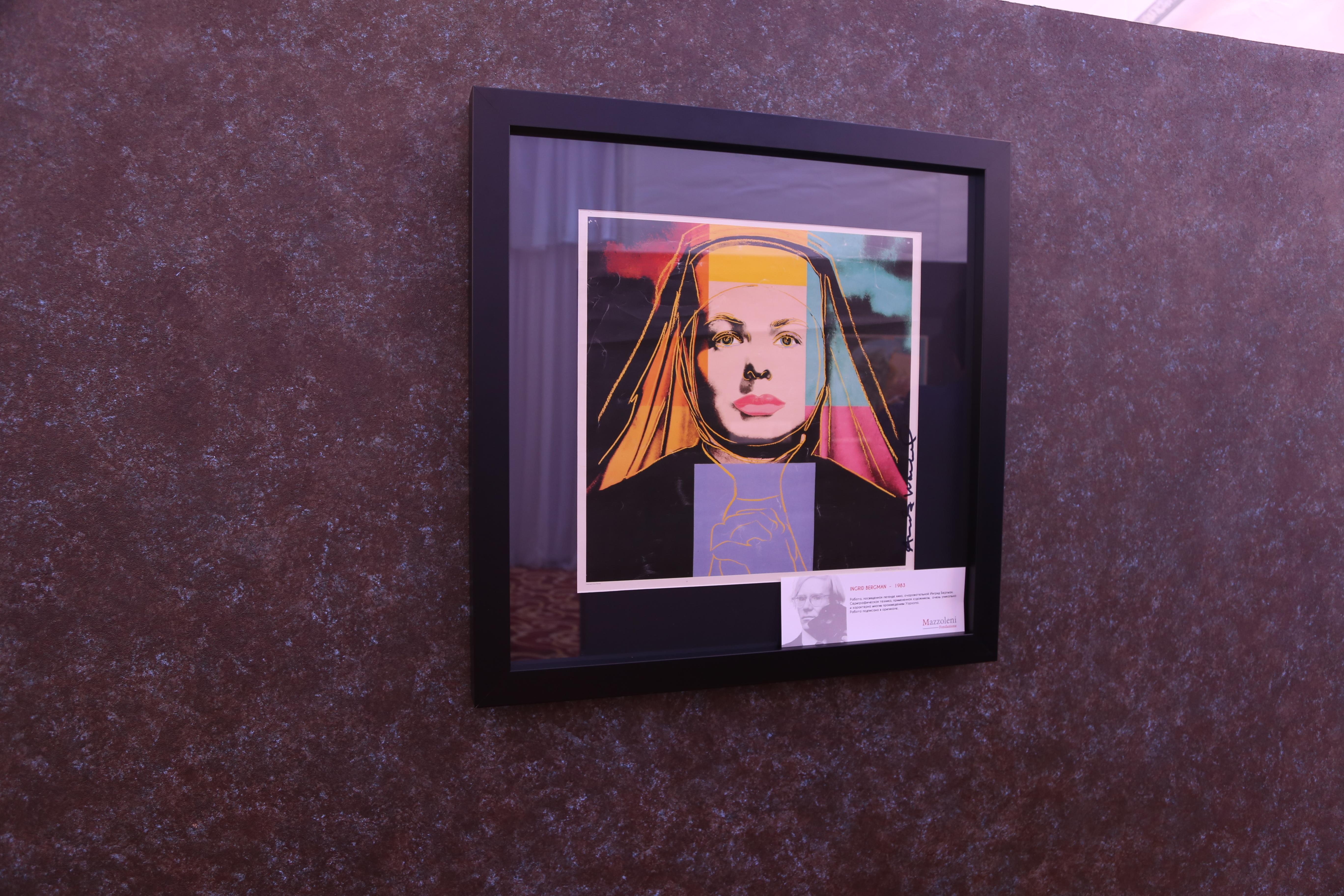 Выставка «Энди Уорхол»